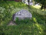 камень Марины Цветаевой