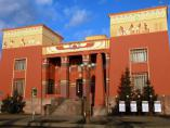 Красноярский музей