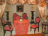 краеведческий музей в Кимрах
