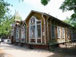 Томск хостел Дом охотника