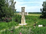 Таруса поклонный крест около Воскресенской церкви