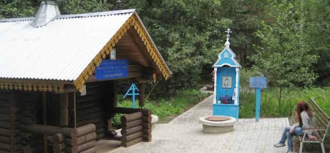 Казанский источник
