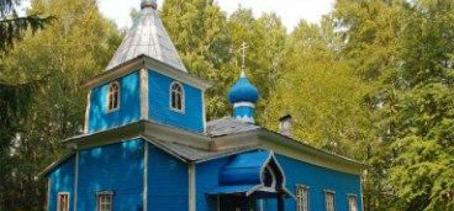 Замятино Успенский церковь
