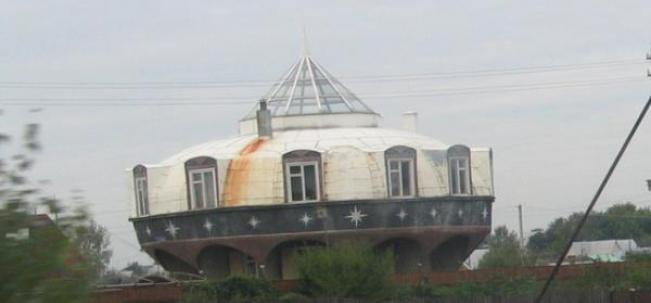 дом-НЛО в Павловском Посаде