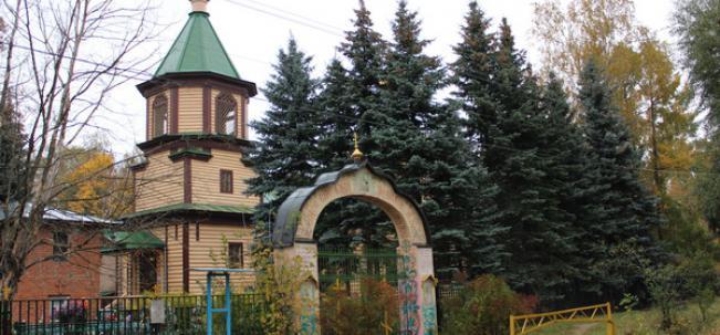 Малышево Никольская церковь
