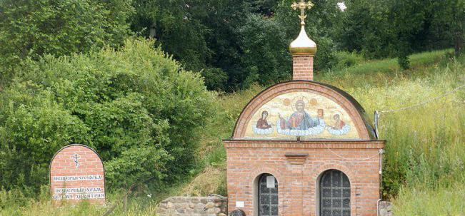 Талицы храм Дмитрия Солунского