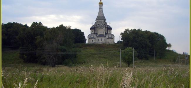 Остров храм Преображения