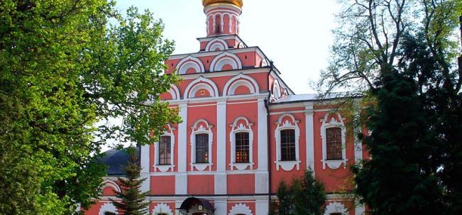 Пощупово - Иоанно-Богословский монастырь