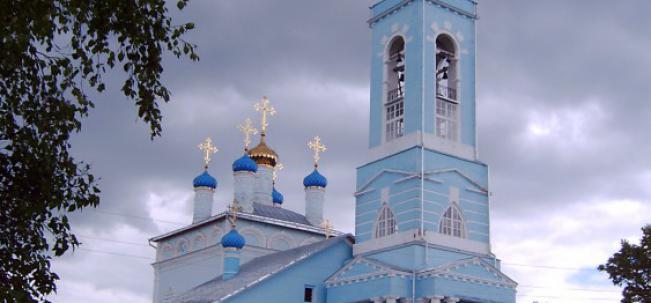 Старая Слобода Казанская церковь