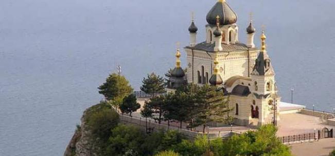 Форос Воскресенская церковь