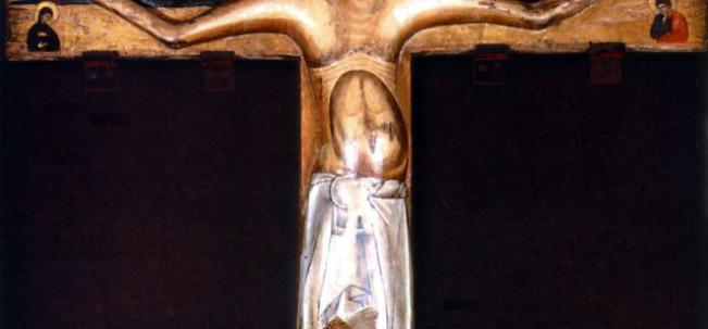 Животворящий крест