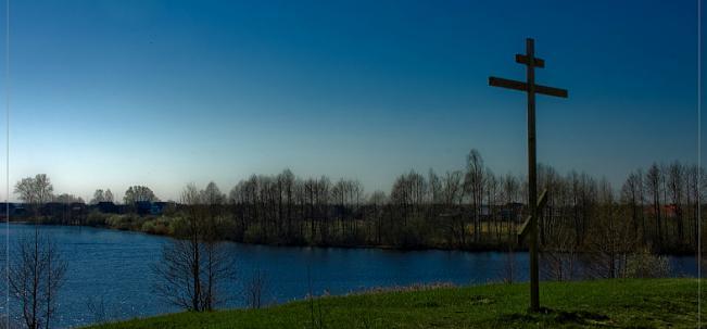 На Святом озере