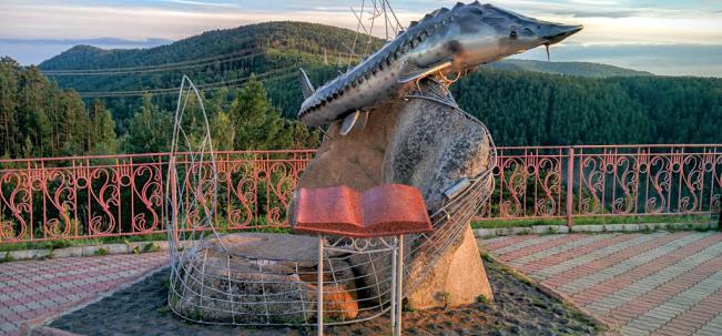 Красноярск Царь-рыба