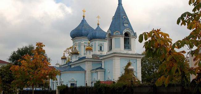 Ялта церковь св. Феодора Тирона