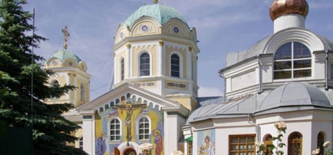 Симферополь Троицкий монастырь