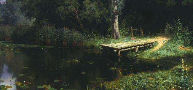 Русский художник Василий Поленов. Заросший пруд