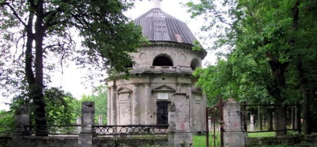 Усыпальница Бобринских в Бобрик-Горе