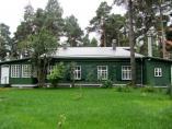 Болшево музей Марины Цветаевой