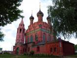 Ярославль экскурсия по городу