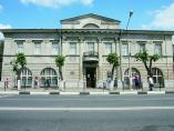 Егорьевский музей