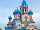 туры в Иркутск