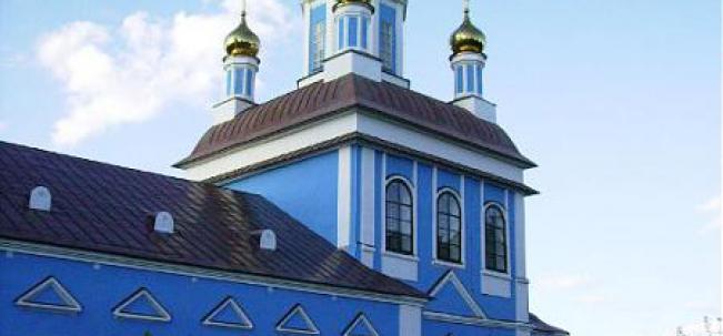 Борисоглеб