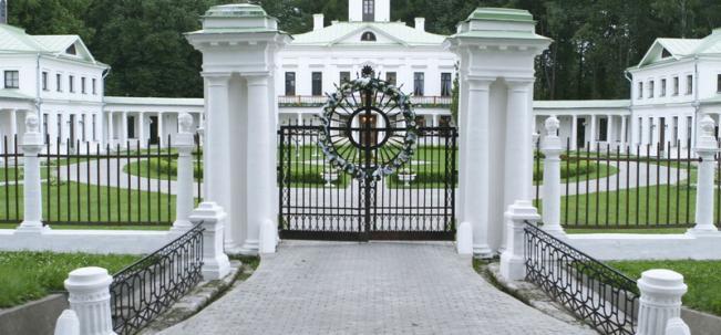 Романтическое Середниково