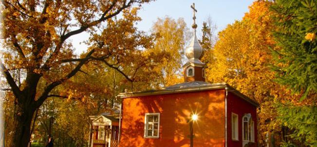 Спасская церковь в Мураново