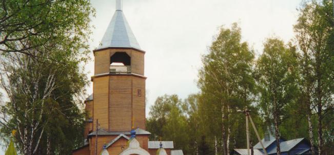 храмовый комплекс в Рудня-Никитском