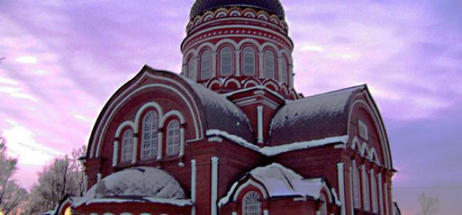 Городок (Павловский Посад) Воскресенский собор
