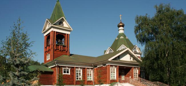 Перловка Донская церковь