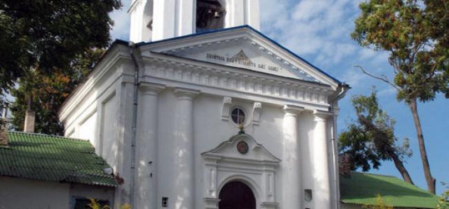Жировичи монастырь