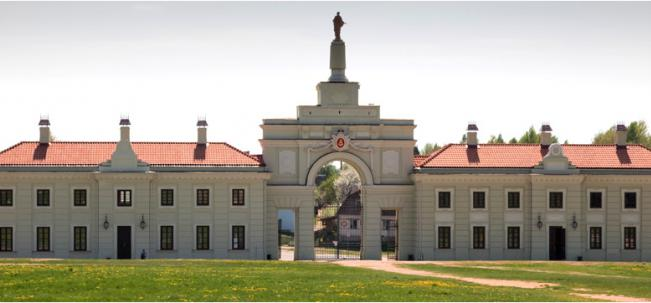 Ружаны дворец Сапегов