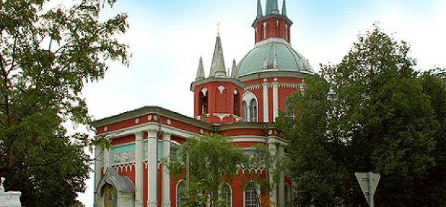Царёво Никольская церковь