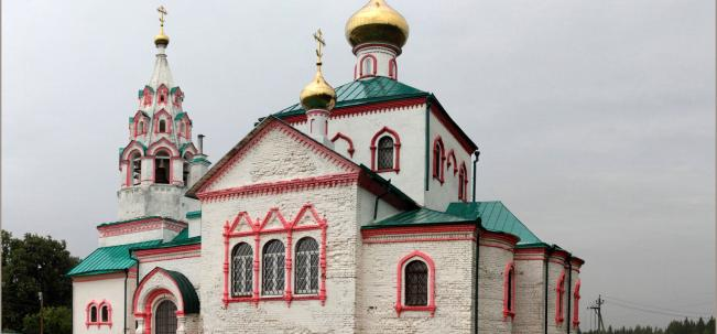 Аверкиево Троицкая церковь